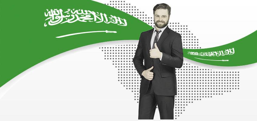 Accredited Executive MBA in Saudi Arabia